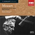 The Karajan Collection -Mozart: Symphonies No.40, No.41 (9/1970), Oboe Concerto / Herbert von Karajan(cond), BPO, Lothar Koch(ob)