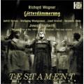 ワーグナー: 楽劇「神々の黄昏」