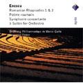 Enescu: Romanian Rhapsodies No.1, No.2, Poeme Roumain, Symphonie Concertante, 3 Suites for Orchestra