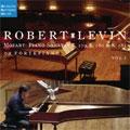 Mozart:Piano Sonatas No.1 K.279/No.2 K.280/No.3 K.281:Robert Levin In Discussion):Robert Levin(fp)     [CD+DVD]