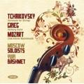 Works for String Orchestra; Tchaikovsky: String Serenade; Grieg: Holberg Suite; Mozart: Eine Kleine Nachtmusik / Yuri Bashmet(cond), Moscow Soloists