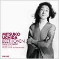 """Beethoven :Piano Sonatas No.28 Op.101/No.29 Op.106 """"Hammerklavier""""(5/2007):Mitsuko Uchida(p)"""