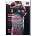 Wagner: Gotterdammerung / Michael Schonwandt, Royal Danish Opera Orchestra, Stig Andersen, Anne Margrethe Dahl, etc