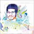 Journey Into Paradise (The Larry Levan Story)