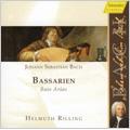 J.S.Bach: Bass Arias -Wachet auf, ihr Adern und ihr Glieder BMV.110, Ich bin ein guter Hirt BMV.85, etc / Helmuth Rilling(cond), Stuttgart Bach Collegium, Gachinger Kantorei Stuttgart, etc