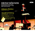 ブラームス: 交響曲第1~4番、シェーンベルク: 管弦楽作品集