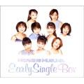 モーニング娘。 EARLY SINGLE BOX<完全生産限定盤>