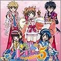 きらりん☆レボリューション・ソング・セレクション5<通常盤>