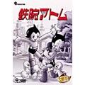 鉄腕アトム DVD-BOX3~ASTRO BOY~<初回限定生産>