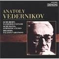ロシア・ピアニズム名盤選 5 シューベルト:さすらい人幻想曲/シューマン:交響的練習曲/ブラームス:パガニーニの主題による変奏曲