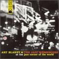 アット・ザ・ジャズ・コーナー・オブ・ザ・ワールド Vol.2<初回生産限定盤>