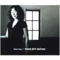Home Girl Journey[Super Audio CD]