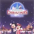 東京ディズニーシー ハーバーサイド・クリスマス 2002