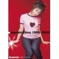 manabi-films 1998~2000/水野愛日