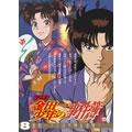 アニメ 「金田一少年の事件簿」 DVDセレクション Vol.8<期間限定出荷版>