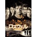 ロズウェル / 星の恋人たち Vol.1