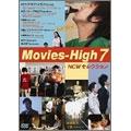 Movies-High7〜NCWセレクション〜[JVDD-1381][DVD] 製品画像