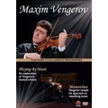 Maxim Vengerov - Playing By Heart