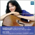 Shostakovich: Cello Concerto No.1; Tchaikovsky: Rococo Variations / Kim Cook, Edward Serov, Volgograd SO