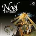 NOEL CHRISTMAS -HARMONIA MUNDI CHRISTMAS EDITION