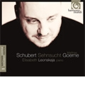Matthias Goerne -Schubert Edition Vol.1 -Fahrt zum Hades D.526, Freiwilliges Versinken D.700, Das Weinen D.926, etc (2-3/2007) / Elisabeth Leonskaja(p)