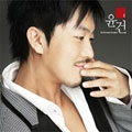 My Romantic Occasion - Yoon Gun Vol. 3