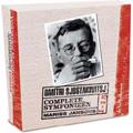 Shostakovich: Complete Symphonies No.1-15