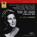 Gundula Janowitz -Opera Arias: R.Strauss, Mozart, Verdi, etc (1962-90) / Herbert von Karajan(cond), Vienna State Opera Orchestra, etc