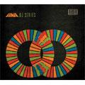 FANIA DJ Series ~Gilles Peterson