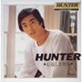 HUNTER(心寂しき狩人)