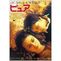 ピュア[TMSS-069][DVD] 製品画像