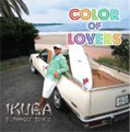 COLOR of LOVERS