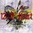 Heart(TYPE C)