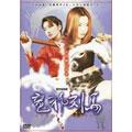鉄つるぎ/Z(ザイン)帝国・2nd DVD 竜神列島 [DYON-4444]