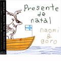 Presente De Natal ~bossa nova christmas~(2004 ver.)