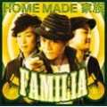 FAMILIA  [CD+DVD]<初回生産限定盤>