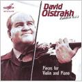 David Oistrakh Edition Vol.3 -Pieces for Violin & Piano: T.Vitali, Gluck, Schumann, Brahms, etc (1946-53) / Inna Kollegorskaya(p), etc
