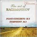 The Art of Rachmaninov Vol.5 / Sergei Rachmaninov, Eugene Ormandy, Philadelphia Orchestra