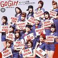 GO Girl ~恋のヴィクトリー~<通常盤>