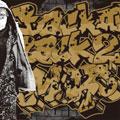 BACK II BACK 2 -MURO BEST ALBUM VOL.2- [CCCD]