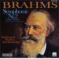 ブラームス:交響曲第2番 悲劇的序曲<限定盤>