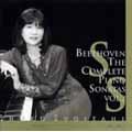 ベートーヴェン:ピアノ ソナタ全集Vol.2 :第4番-第6番:杉谷昭子(p)