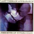 LAST TEENAGE APPEARANCE The Myth Of Yutaka Ozaki