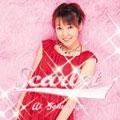 Scarlet [CD+CD-ROM]
