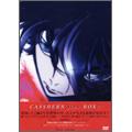 キャシャーンSins DVD 特別装丁BOX2巻(2枚組)
