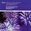 HANDEL:MUSIC FOR THE ROYAL FIREWORKS/OBOE CONCERTO NO.3/ETC:ALEXANDER GIBSON(cond)/SCOTTISH CO/ROBIN MILLER(ob)
