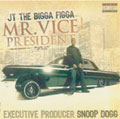 Mr. Vice President  [CD+DVD]