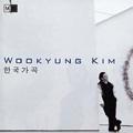 Korean Songs / Wookyung Kim(T), Hee-Jin Lee(p), Bo-Sung Kim(korean drum)