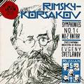 Rimsky-Korsakov: Symphonies Nos 1 and 2