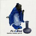 グレイ&BLUE